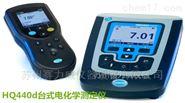 便携式多参数水质分析仪特点
