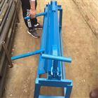 手动折弯机铁皮板材使用介绍