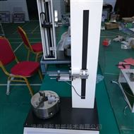 DLS-02A包装材料变形率拉力试验机