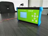 深圳專業級別揚塵檢測傳感器便攜耐用型