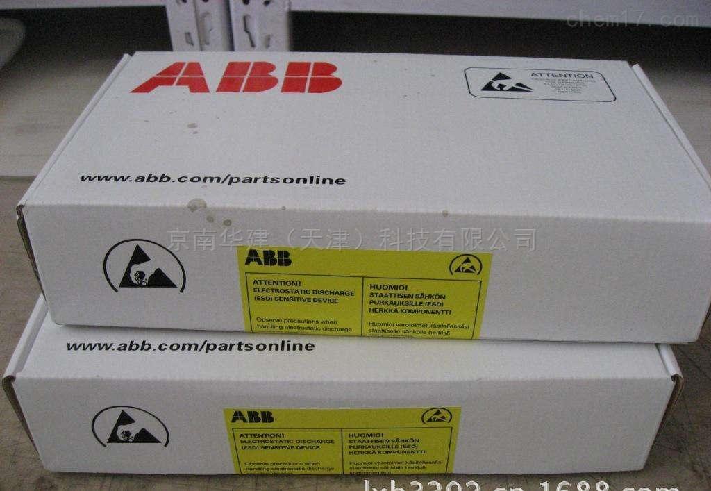 ABB变频器天津现货供应