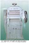 KY4288橡胶刨片机