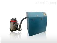 实验室GJ全密封式制样机(带吸尘器)