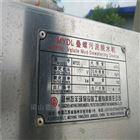 出售二手叠螺过滤机 污水处理设备报价