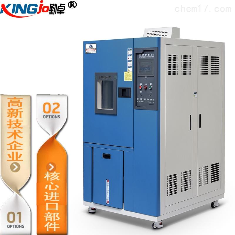人性化触摸屏控制高低温湿热交变试验箱