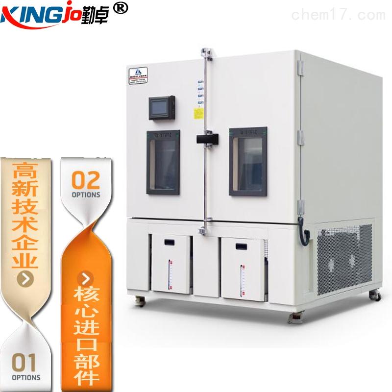承接大型环境检测箱高低温交变湿热实验箱