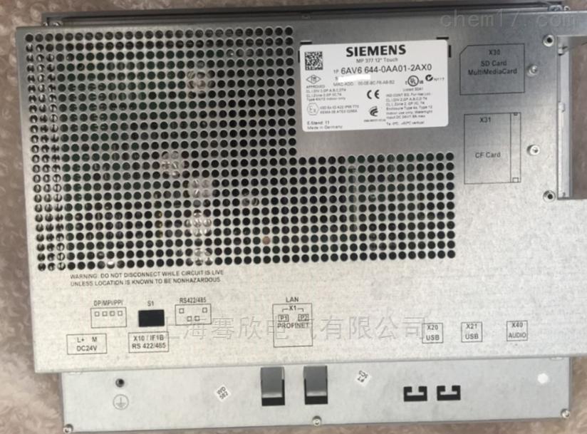 6AV6644-0BA01-2AX1维修12寸西门子触摸屏
