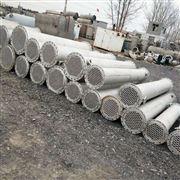 回收 二手不锈钢列管冷凝器