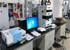 能谱科技红外油品分析系统