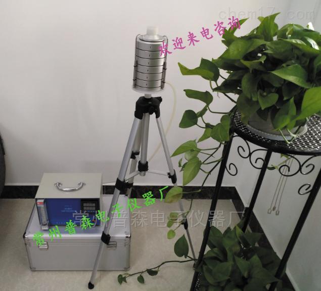 PSW-6空气微生物采样器
