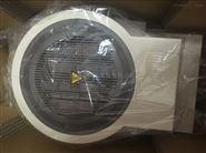 高速干燥FD-720红外线水份分析仪