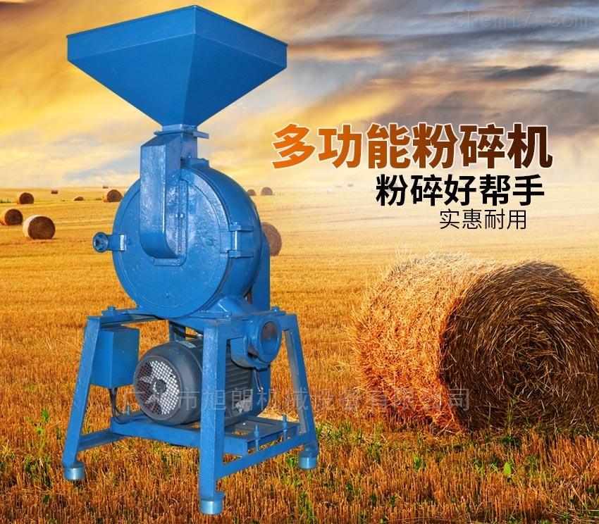 浸泡大米粉碎机,湿黄豆食品打粉机生产商