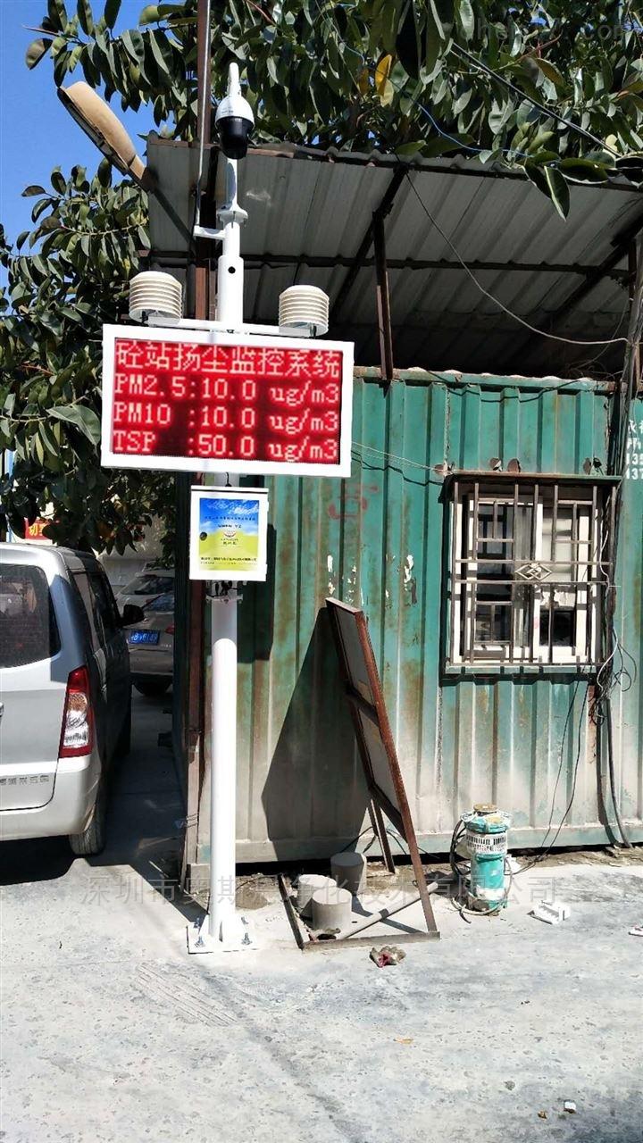 广州番禺天河工地安装PM2.5实时监控系统