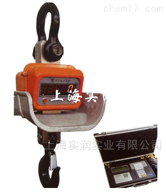 耐高温耐热型电子吊磅(有2吨/2T/2000KG)