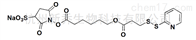 交联剂Sulfo-LC-SPDP胺基和巯基反应异构化交联剂