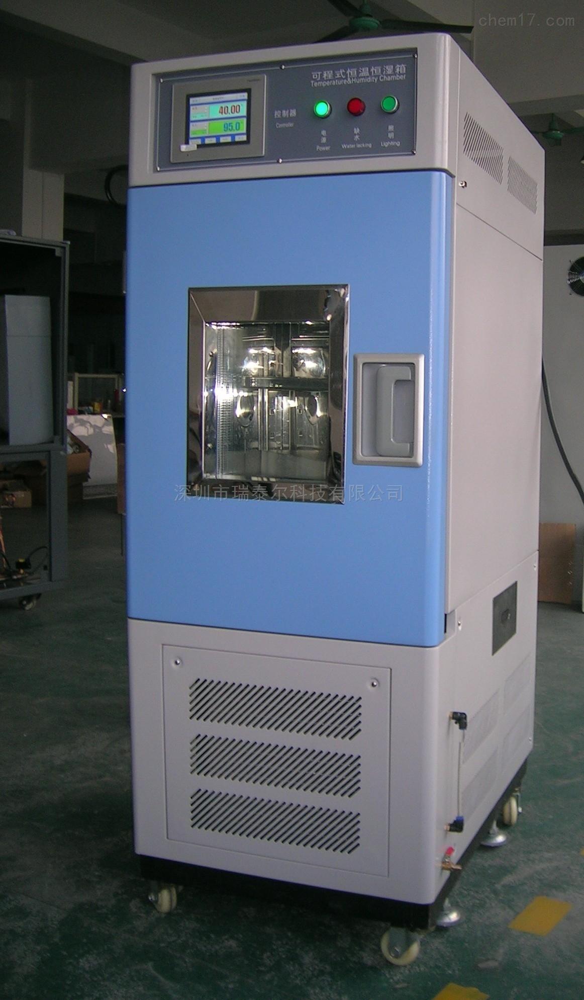 深圳高温高湿试验箱