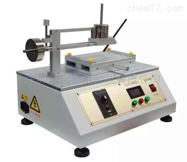 耐磨试验机-耐磨试验机