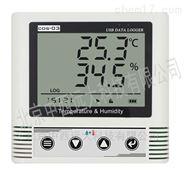 可充电温湿度记录仪温度湿度检测仪连接电脑
