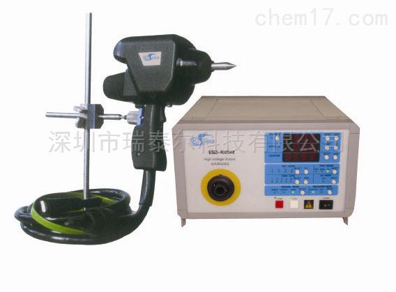 ESD-2000静电放电发生器价格 报价