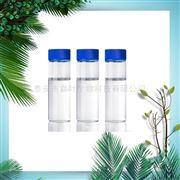 异十八醇生产厂家27458-93-1工业级化妆品