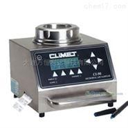 CL-9xA系列浮游菌采样仪