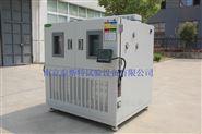 可编程高低温交变试验箱 型号:GDW-150