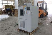 50L小型高低溫試驗箱