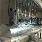 铝皮保温施工队连工带料