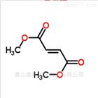 富马酸二甲酯|624-49-7|优质防腐原料在售