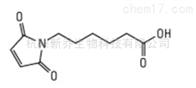CAS: 55750-53-3CAS: 55750-53-3 EMCA 蛋白交联剂