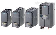 西门子G120C变频器代理商