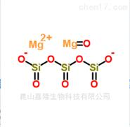三硅酸镁|14987-04-3|优质脱色剂原料
