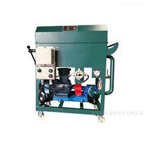 BLK-LY防爆型板框压力式滤油机