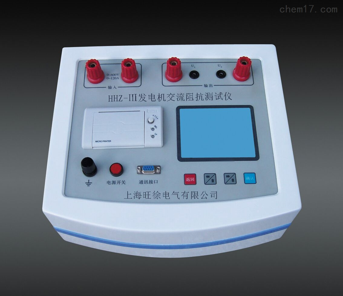 HDGE发电机转子测试仪