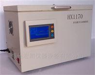 安晟HX1170型脫氣振蕩儀