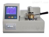 安晟KS-2000开口闪点全自动测定仪