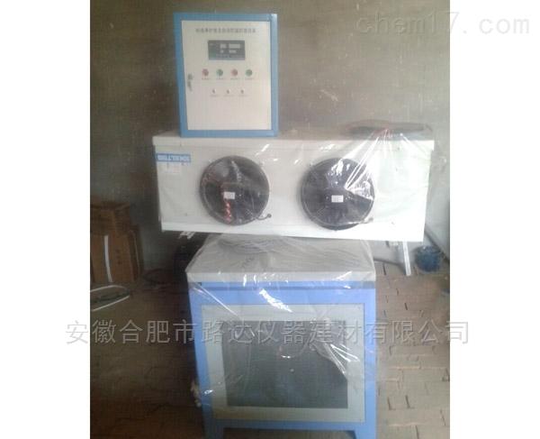 标准养护室自动控制仪HWB-15型