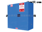 KLB4500弱腐蚀性化学品储存柜