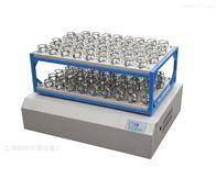 BX-3222BX-3222敞开式双层大容量振荡器/摇瓶机