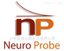 Neuro Probe代理