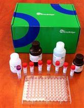 ATH-CHO-HCP宿主细胞残留蛋白HCP