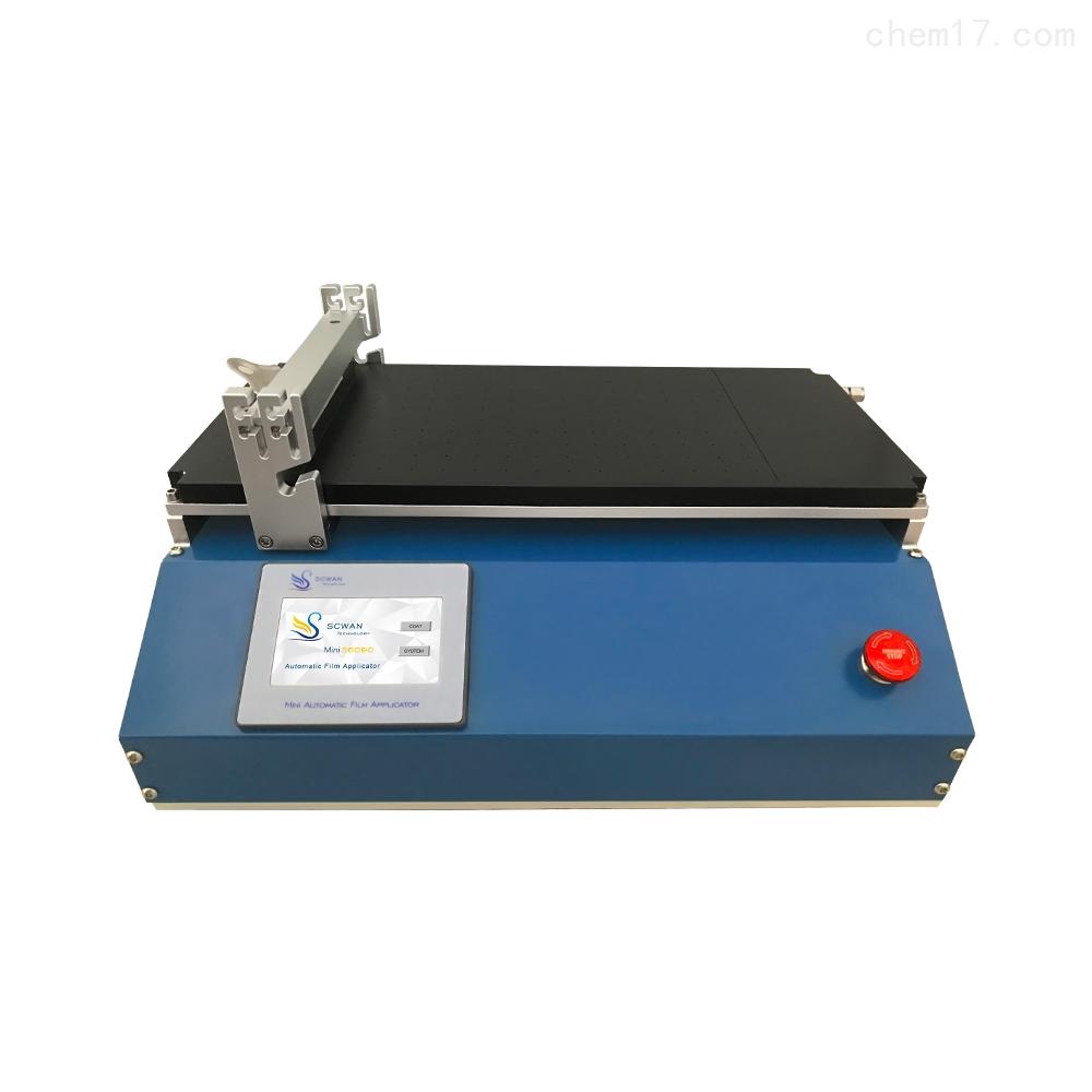 S6000MINI自动/电动涂膜机