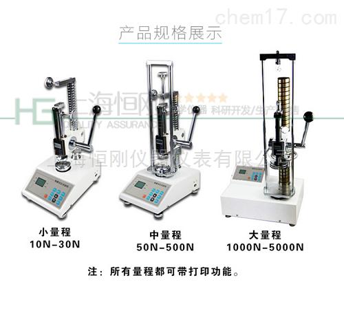 弹簧拉力试验机/弹簧专用拉力机SGTH-500