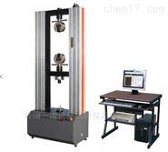 碳纖維板拉伸試驗機