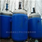 二手搪瓷反应釜出售二手15立方不锈钢 搪瓷反应釜