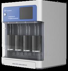 比表面及微孔分析仪、氮吸附比表面积测量仪