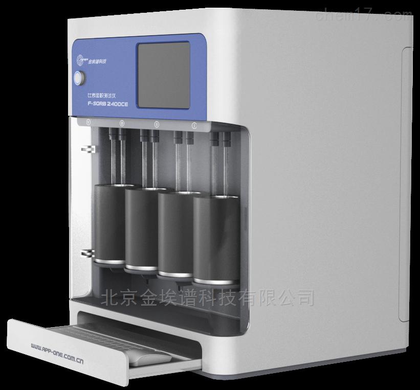 比表面积微孔测试仪、全自动比表面测定仪