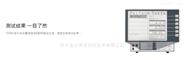 台湾华仪 接触电流测试仪 7630 EXTECH