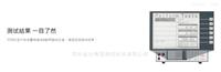 7630 EXTECH EEC台湾华仪 接触电流测试仪 7630 EXTECH