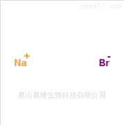 溴化钠|7647-15-6|优质胶片感光液原料
